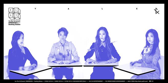 f(x)的音源成績雖然不太好,但在第四張正規專輯〈4 walls〉突破了十萬張的專輯銷量,產生這種差異的原因便是f(x)比起大眾性,她們擁有了更多對她們很狂熱的粉絲族群。
