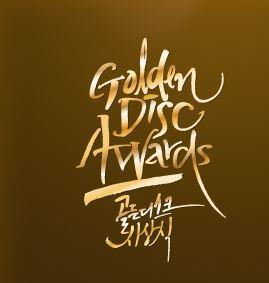 ▲ 年底看完了之後,年初就可以換看「金唱片獎」!金唱片是韓國樂壇歷史最久(明年即將是30屆)的頒獎典禮,但是1~13屆時只有一個獎「唱片大賞」,後來才慢慢加入「新人、本賞」等獎項,10年前意識到數位音源的重要性後,加入了「音源大賞」!