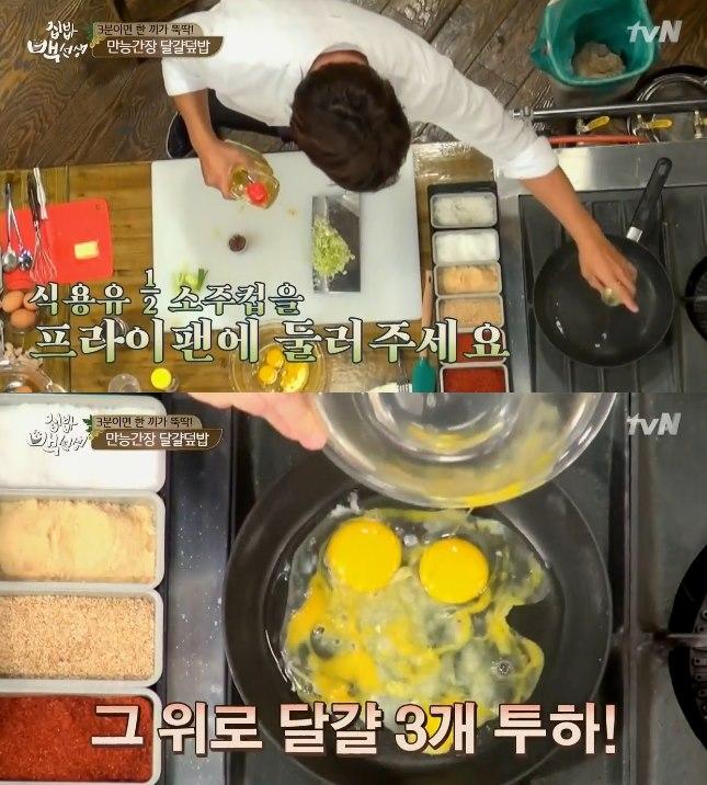 鍋裡多加一點油,然後打進3個雞蛋,翻炒一下,微熟的時候就趕快盛出來。