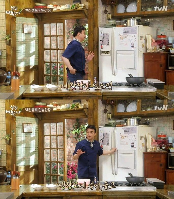 只要多做一點放進冰箱保管起來,以後不管做什麽料理都可以讓美味加倍~