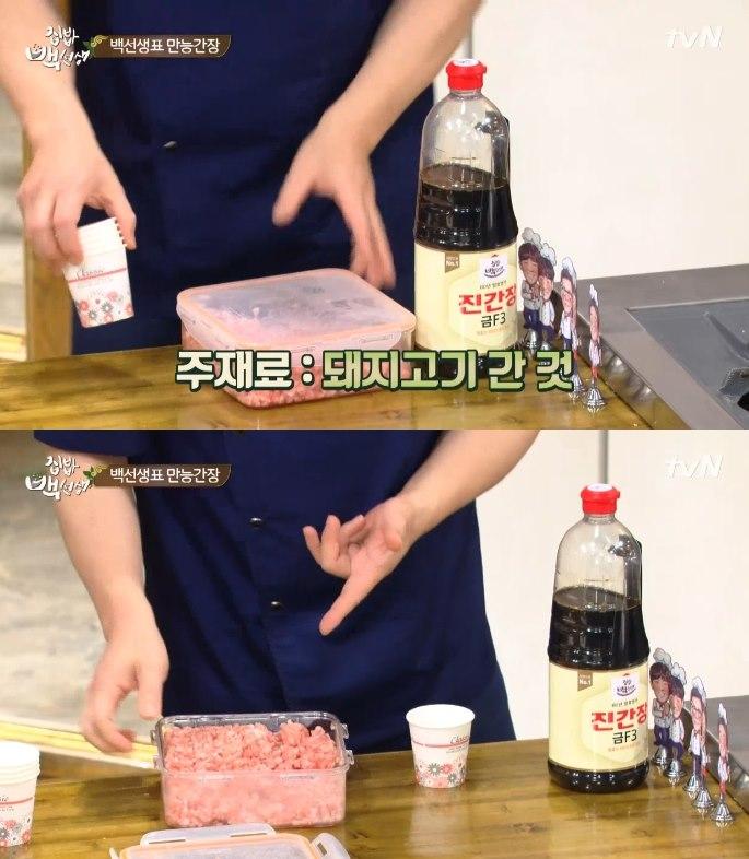 主食材就是豬肉!豬肉要切成肉末,去肉店買肉時可以直接打成肉末