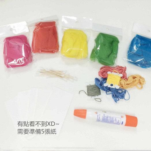 準備物:10x5(cm) 1紙, 膠棒, 線, 棉棒, 羊毛氈(毛毛球), 木工膠  準備好這些材料我們就可以做一個「傾訴娃娃」了!