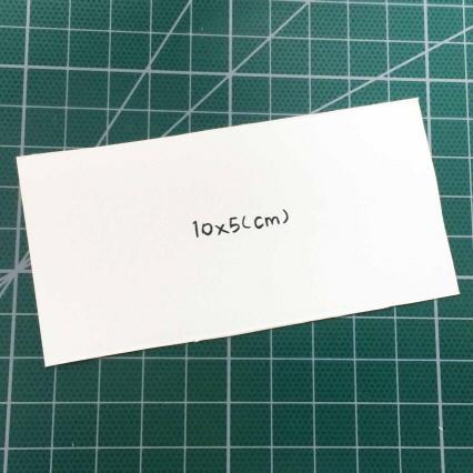 1. 首先, 準備1張10x5(cm)的紙
