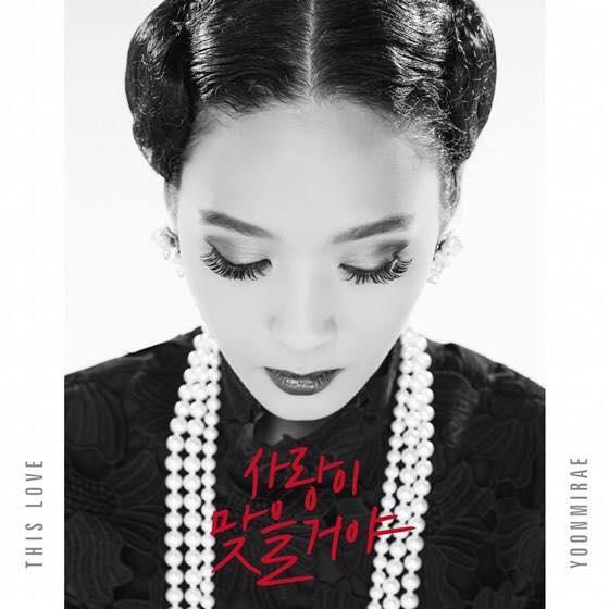 #5.尹美萊_《Wondaland》 超越K-POP,將聽者設為全世界的音樂 融合了嘻哈與傳統的韓國樂器,今年度最迷人的嘻哈