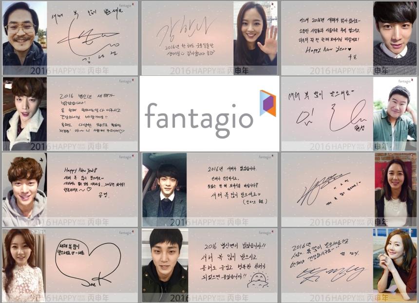 不只是偶像,旗下有徐康俊、金賽綸和三千浦金成均的演員經紀公司「fantagio」也公開演員們的手寫信 祝大家歡渡2016
