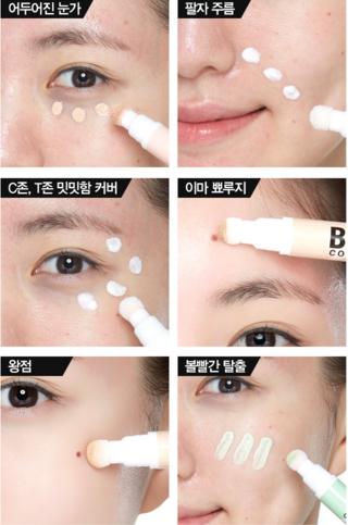 使用的方法很簡單。黑眼圈、眼尾、臉頰、斑點等都用不同顏色遮瑕筆,才能效果更好喔!