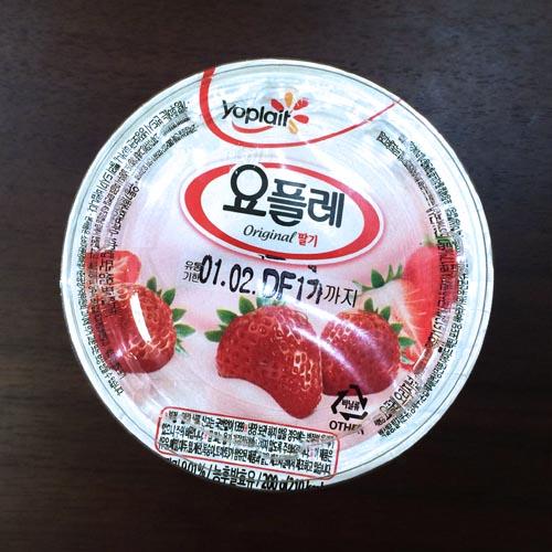 2. 波蘭 一瓶甜爽的酸奶