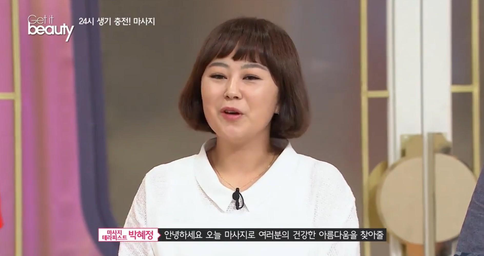 這次《Get it beauty》請到的是鼎鼎有名的按摩治療師─朴慧靜!老師靠著按摩幫助不少人找回健康與美容呢,猜猜老師負責管理哪些韓星的美貌?