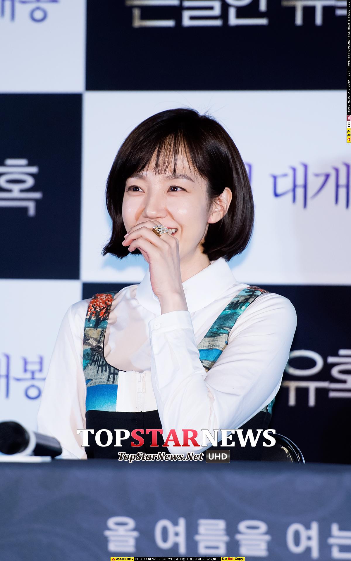 還有當初超級經典韓劇《對不起,我愛你》女主角林秀晶(1979年生:36歲)