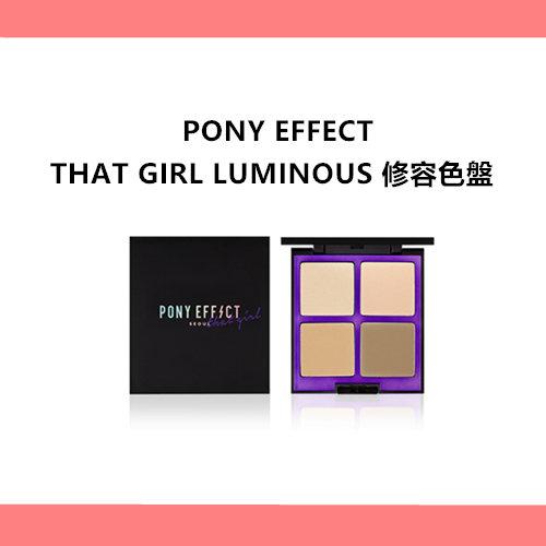不得不說PONY不愧是彩妝師,實在是太懂女生們的需求了~ 旅遊帶一個修容色盤就能打造完美的妝容了