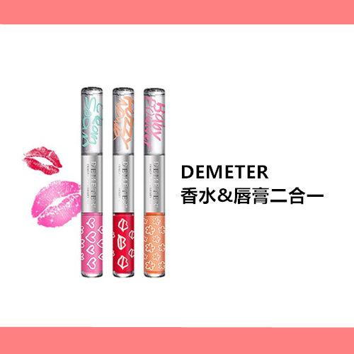 最後這個香水和唇蜜的組合小編也超級想要的~ 不但旅行帶出門很方便,約會的時候也可以同時補唇色和香水耶♡ 3♡