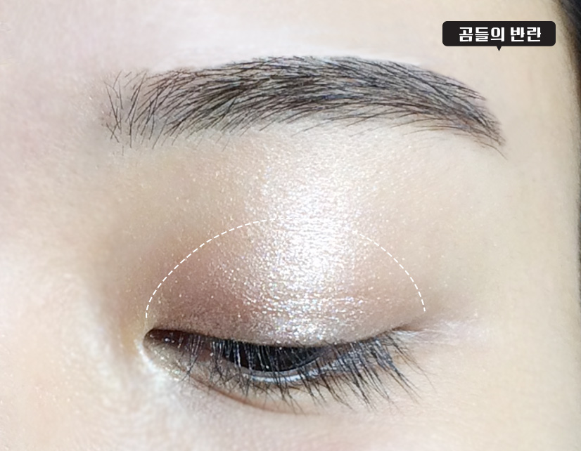 米色眼影塗在雙眼皮部分,畫出自然分層的感覺