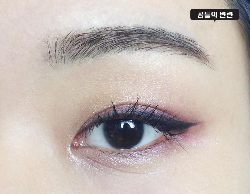 刷上睫毛膏~誘惑的紫色眼妝就完成了!