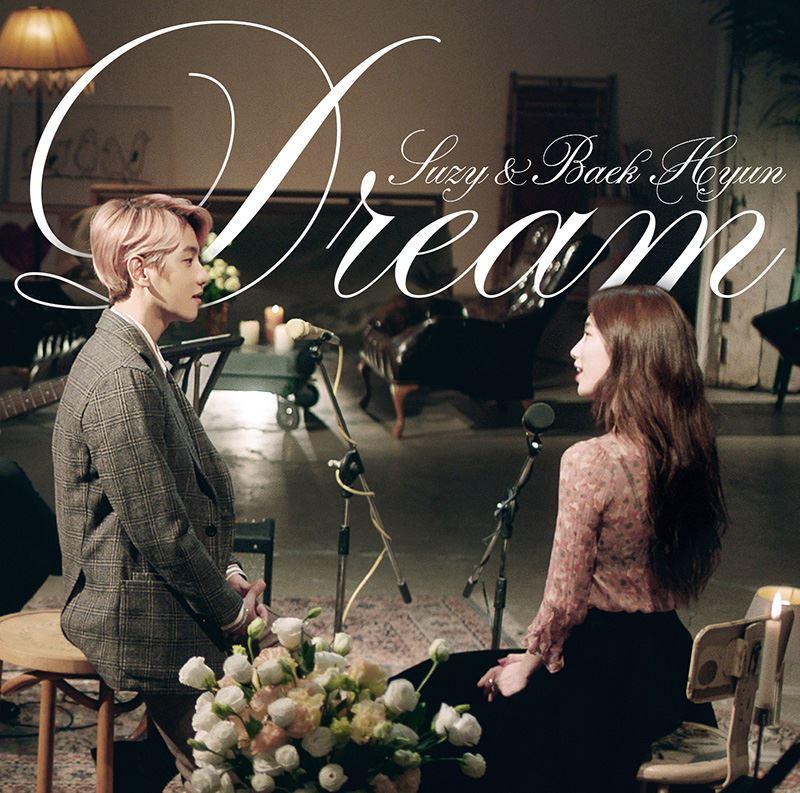 1/7 秀智 x 伯賢 合作單曲《Dream》