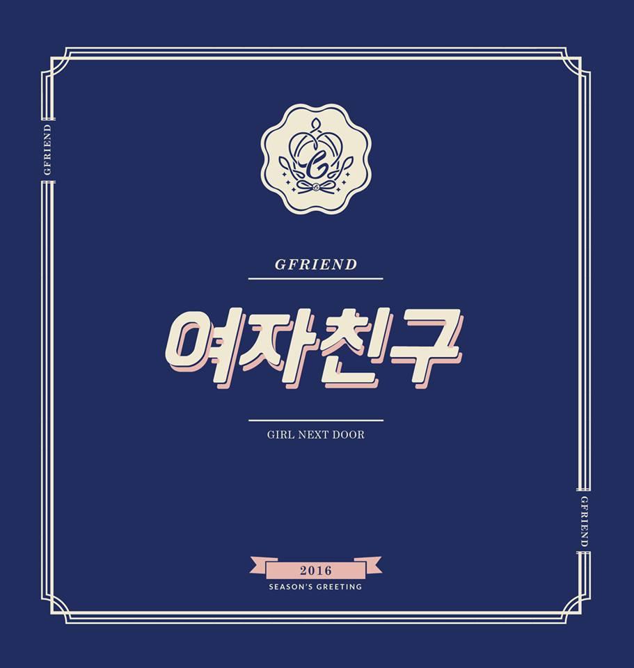 藉著上一首《Me Gustas Tu》打響知名度後,G-Friend將在一月中的時候發行新專輯!這次的舞蹈也會像上次一樣這麼激烈嗎?