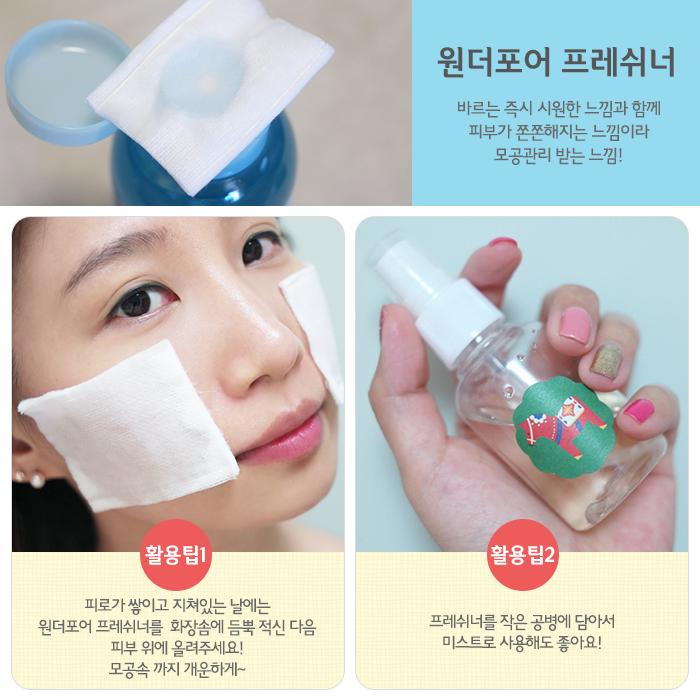 購買加大版的化妝水有什麼好處?其實大部分的化妝水都具有這樣的保養功效:緊急式的敷臉以鎮定肌膚,裝成噴霧隨時替肌膚補水,有的甚至有卸妝的功能喔!