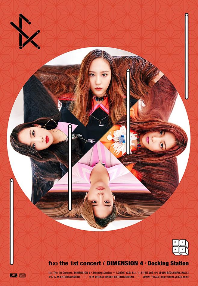 f(X) 將在 1 月底舉行三場個人演唱會, 這次的演唱會也是她們首場專屬的演唱會喔!女孩們~加油!(大叔飯尖叫)