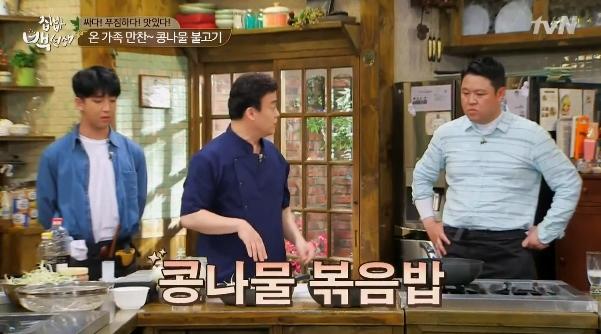今天要跟「白老師」學的是韓式豆芽炒飯! 各位吃貨們~準備好了嗎?
