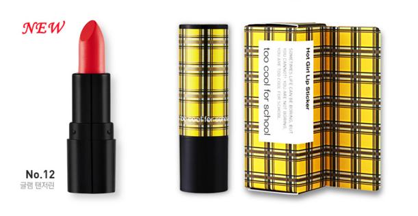 # too cool for school-Hot girl Lip Stick (NO.12) 很顯色的效果,而且唇膏設計小小的,放在口袋裡隨時補妝也很OK!