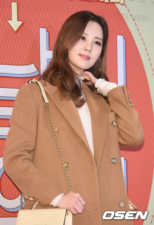 徐玄確定將加入韓劇《步步驚心:麗》,在戲中飾演的「虞姬」是百濟的最後一名公主。