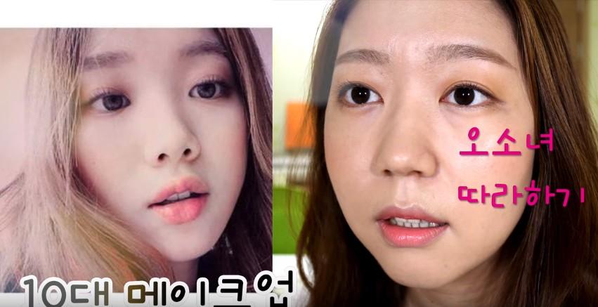 另外Yoo True的仿妝教學也很紅喔!其中最紅的影片之一就是李聖經的IG照彩妝教學,化妝的過程也很有趣!
