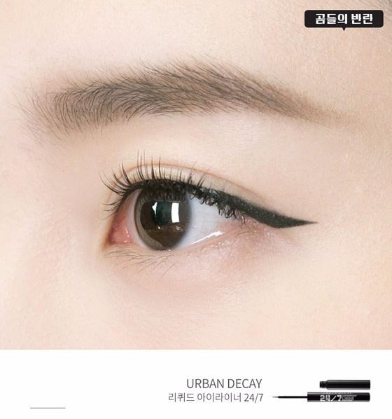 內眼線也用眼線液仔細的畫好後,把睫毛夾翹~ (也可以黏上假睫毛讓睫毛看起來更捲翹、纖長)