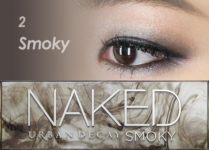 第二個眼妝是使用NAKED SMOKY眼影盤的煙燻款