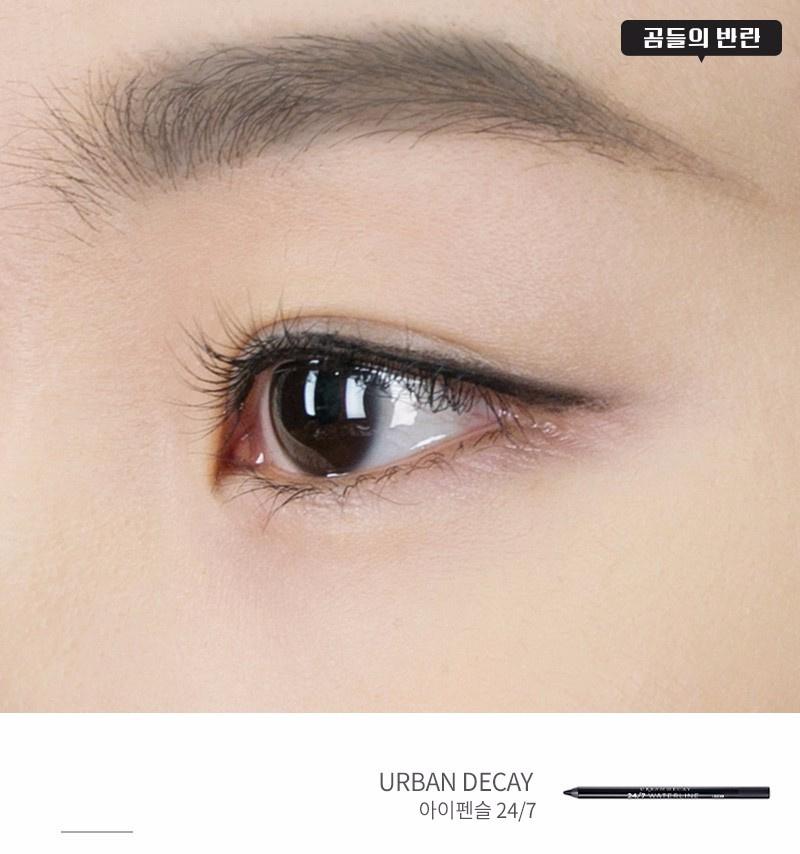 把睫毛夾翹後,用眼線筆先畫好大概的眼線
