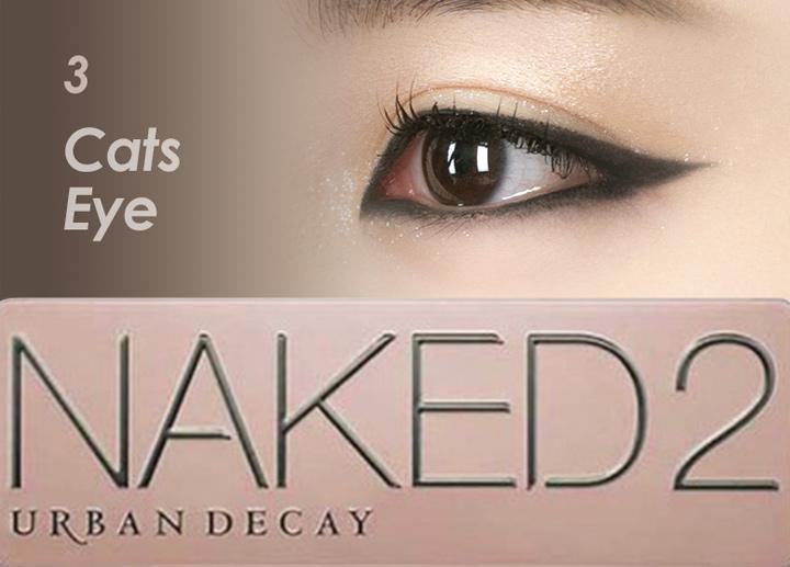 進入到最後一個貓眼妝~ 要使用的是第二代NAKED眼影盤