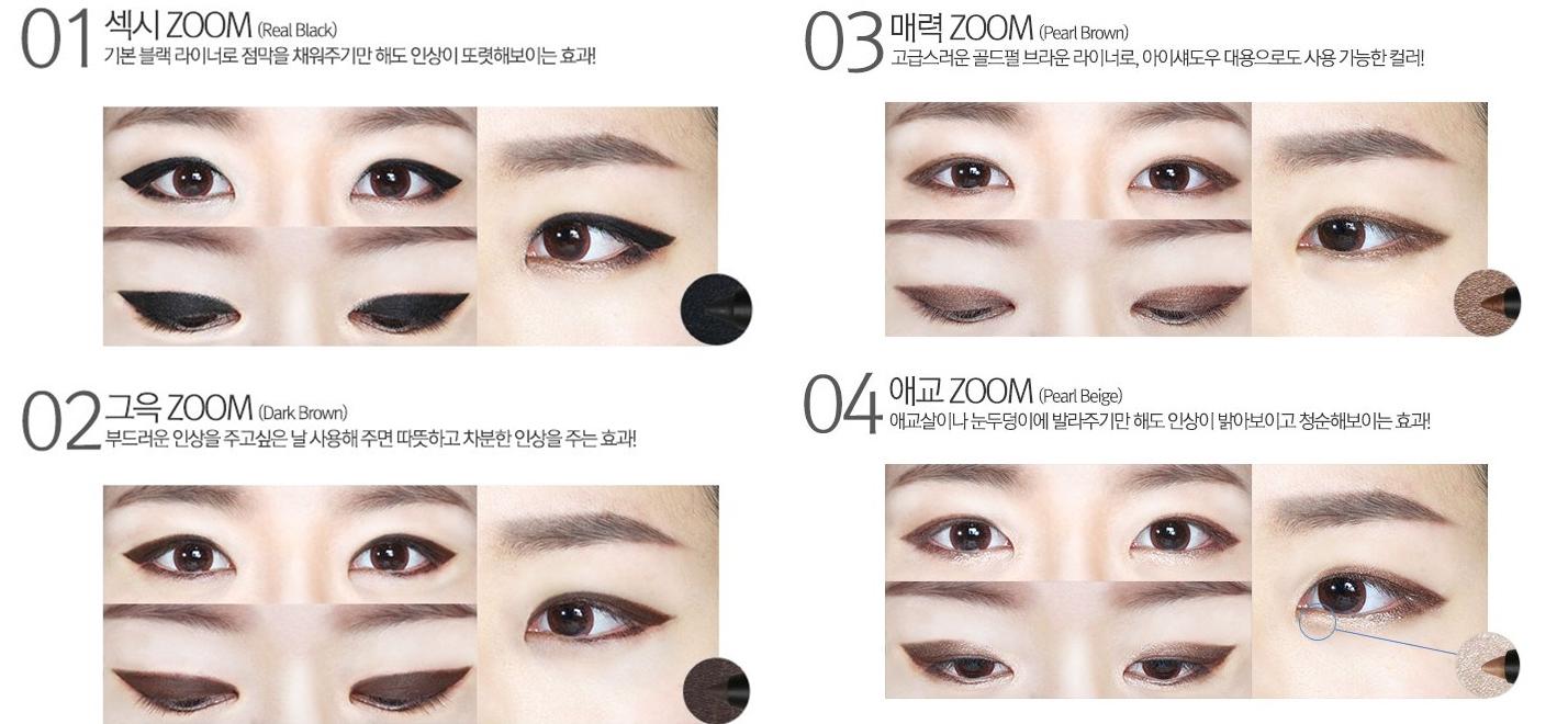 色彩非常濃郁,一畫上去就有很明顯的防水效果,是April Skin眼線筆的優勢!