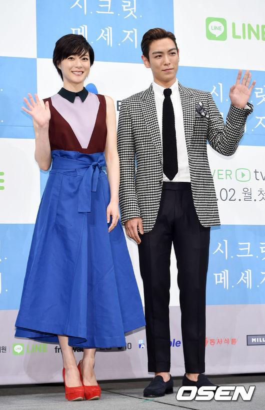 由BIGBANG的崔勝鉉,攜手日本女星上野樹里,也是前10裡面唯一的「跨國」合作唷~