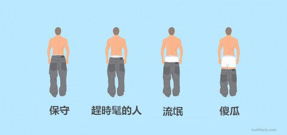 哪位壯士快來把他們的褲子提一下XDD....☆