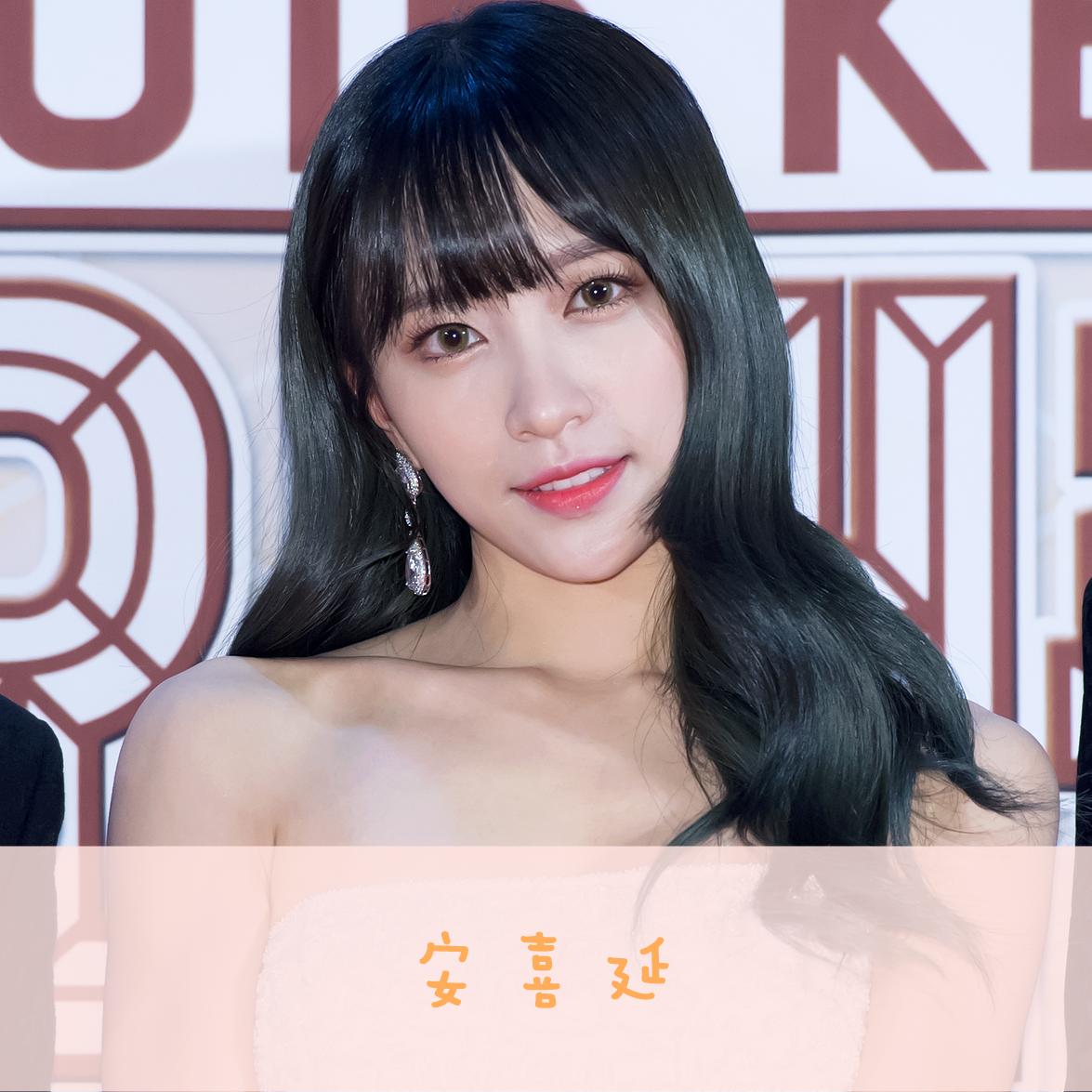 韓國名字有一種魔力,讓人覺得有點夢幻,像是小說女主角一樣?