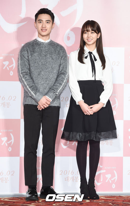 ►D.O. 前陣子發布兩人主演的電影《純情》將在2月上映,D.O.和金所炫站在一起的模樣,讓不少網友們都說真的有種純情戀愛的感覺!