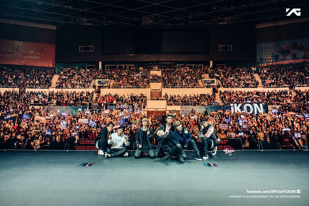 但對於iKON的粉絲來說,等於有可能讓只是單純想看看演唱會的人進場,這叫沒有買到票的粉絲該作何感想…?
