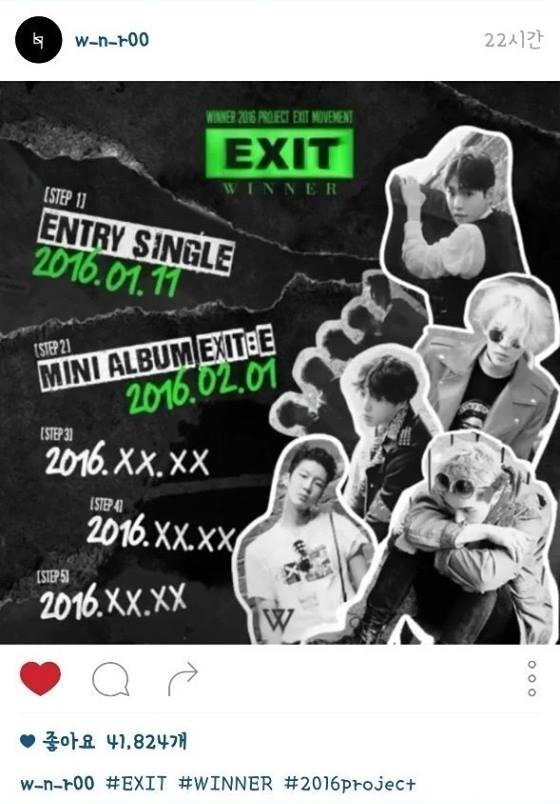 #事件二  後來姜勝允又在 Instagram 上傳了這張 WINNER 回歸的計畫圖,然後那位成員也在底下留言:「這個又是什麼?」