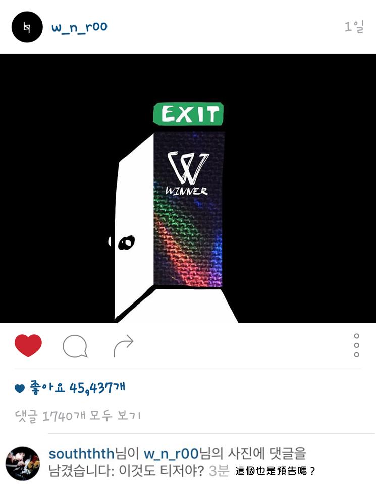 #事件一  WINNER 的隊長姜勝允又在 Instagram 上更新一張預告,結果那位成員回覆:「這個是預告嗎?」