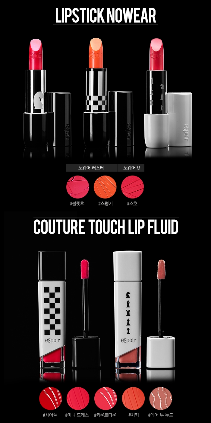 eSpoir 的限量系列推出了CHESS X PEACE 的唇膏與唇釉,顯色度超飽和,特別是唇膏的水潤感也比想像中的好,包裝也很美,因此大受姊姊們的歡迎~