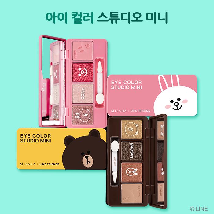 《Eye Color Studio Mini》 兩種色系的眼影盤,顏色都超實用,難怪很多韓國女生一次兩盒打包!顯色效果很好,眼影質地又很細緻,簡簡單單就能打造出令人心動不已的眼妝喔♥