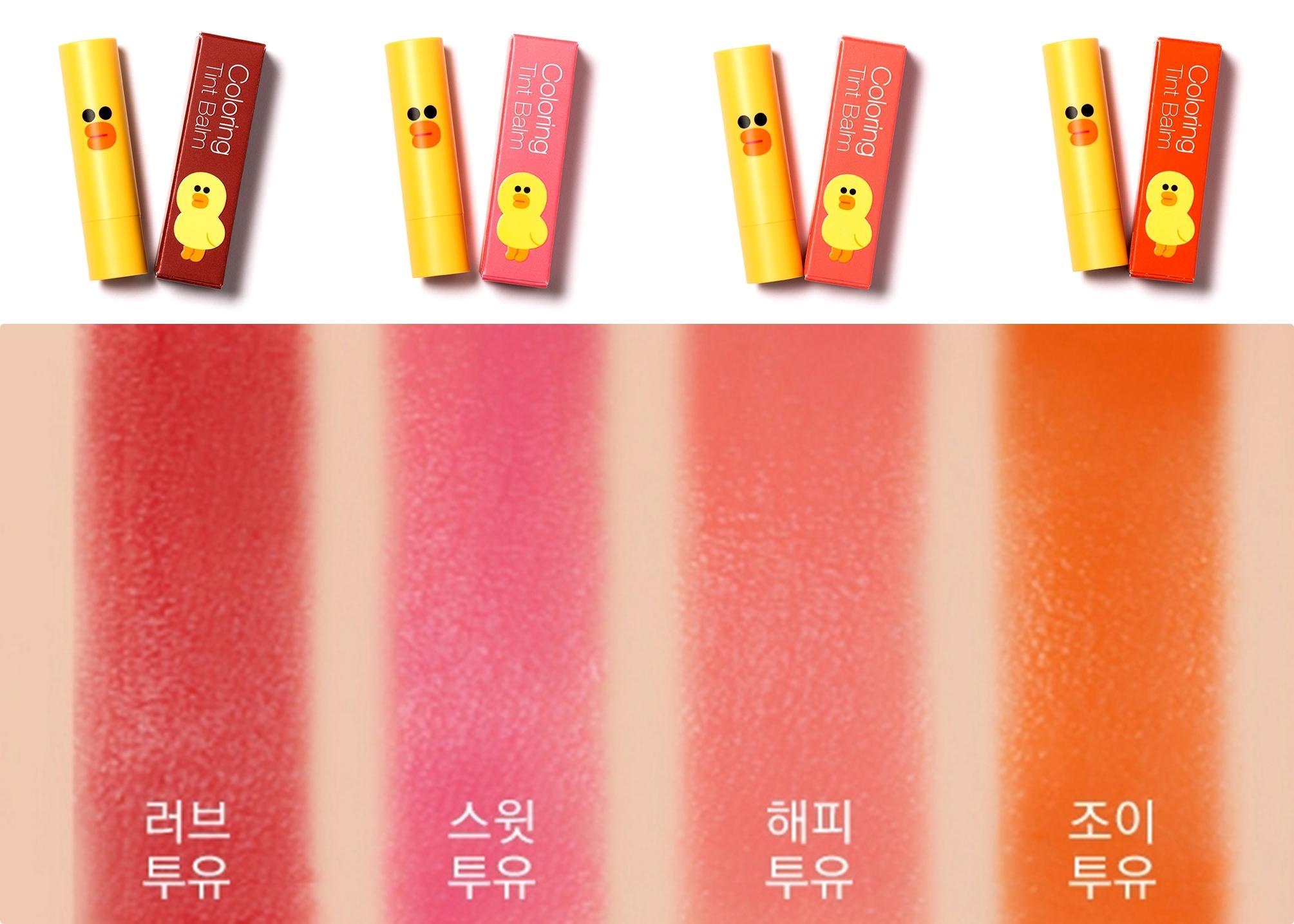 Coloring染唇膏(共4色)