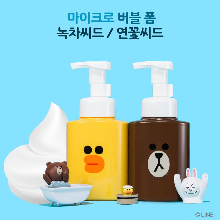 《Micro Bubble潔顏泡沫》 超細密的泡泡洗起來好舒服喔~只要按壓幾下很方便使用,因為泡沫細膩才能深入清潔,洗完也不緊繃喔!共有兔兔&熊大2款
