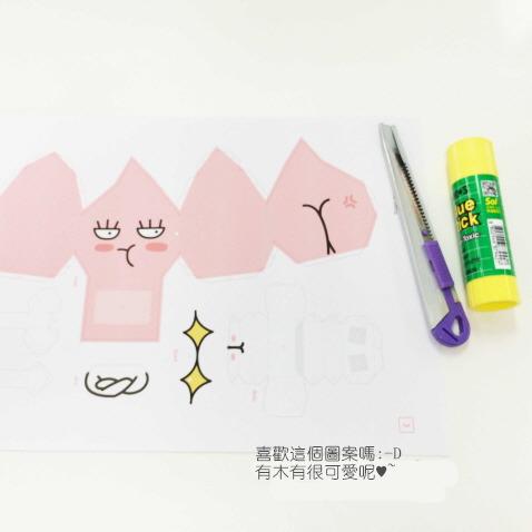 準備物:圖案、刀(或剪刀)、膠水 (圖案可以點擊連接至原出處下載列印喲♥)