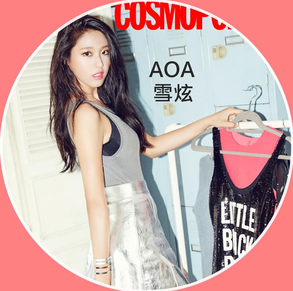 AOA的雪炫曾公開她「一天一餐」的減肥食譜,以地瓜、雞胸肉及雞蛋為主食,而且五點以後只喝水不進食