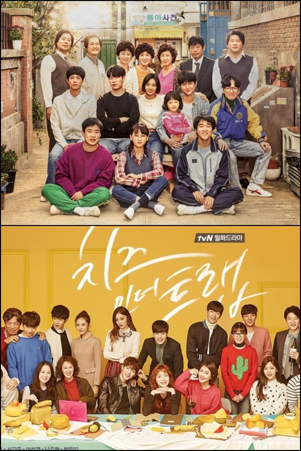 是說~這樣看下來... 不愧是兩部在韓國討論度超高的戲劇啊!