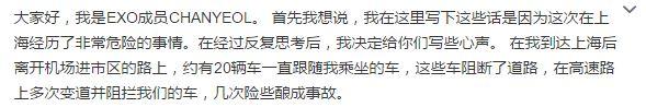 其實這樣的事在燦烈身上已經不是第一次了! 在中國拍攝電影時,也有眾多粉絲包車追隨,差點釀成事故