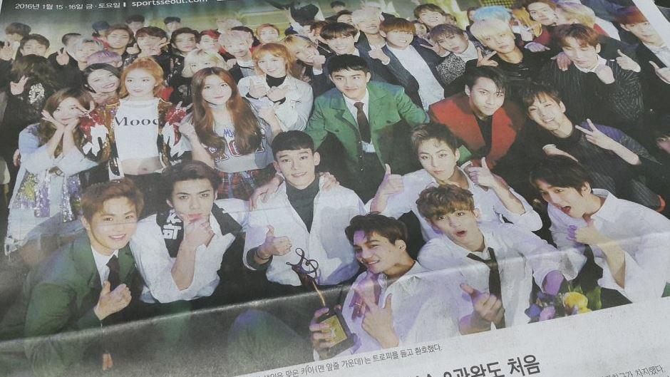 從本賞到韓流特別獎,延續三年的EXO! 韓國國內報紙滿滿的祝賀,真心地恭喜!