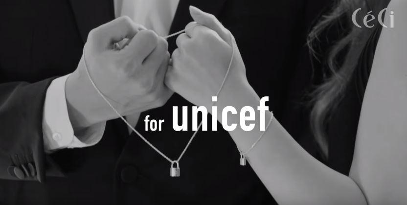 手環是為了幫助全世界生活困難的兒童而製作,是聯合國兒童基金會與知名品牌LV共同打造的Make a Promise;此外,飾品銷售額40%將用於幫助困難兒童。