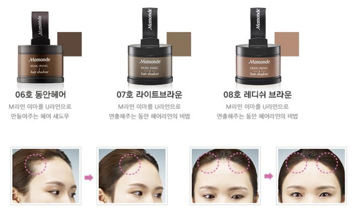 #7 使用陰影修容餅,上在髮際線。 在韓國最有名的是Mamonde的陰影修容餅,真的有自然增髮感的效果喔!