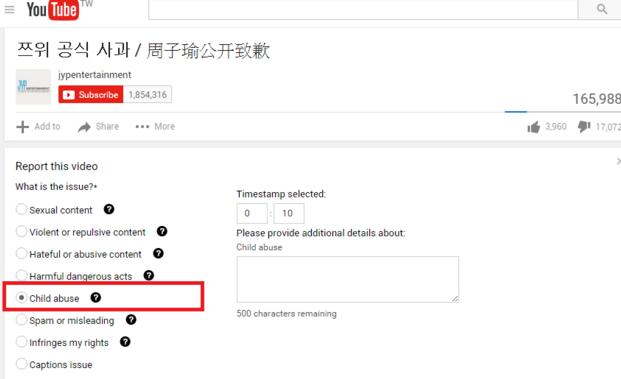 在韓國不僅挺子瑜的言論沸騰、子瑜道歉的影片「不喜歡」的按鈕被韓國網友同仇敵愾的按爆之外,更有網友決定以「虐待兒童」的理由檢舉影片,決定為了子瑜不論怎麼做都要讓影片下架