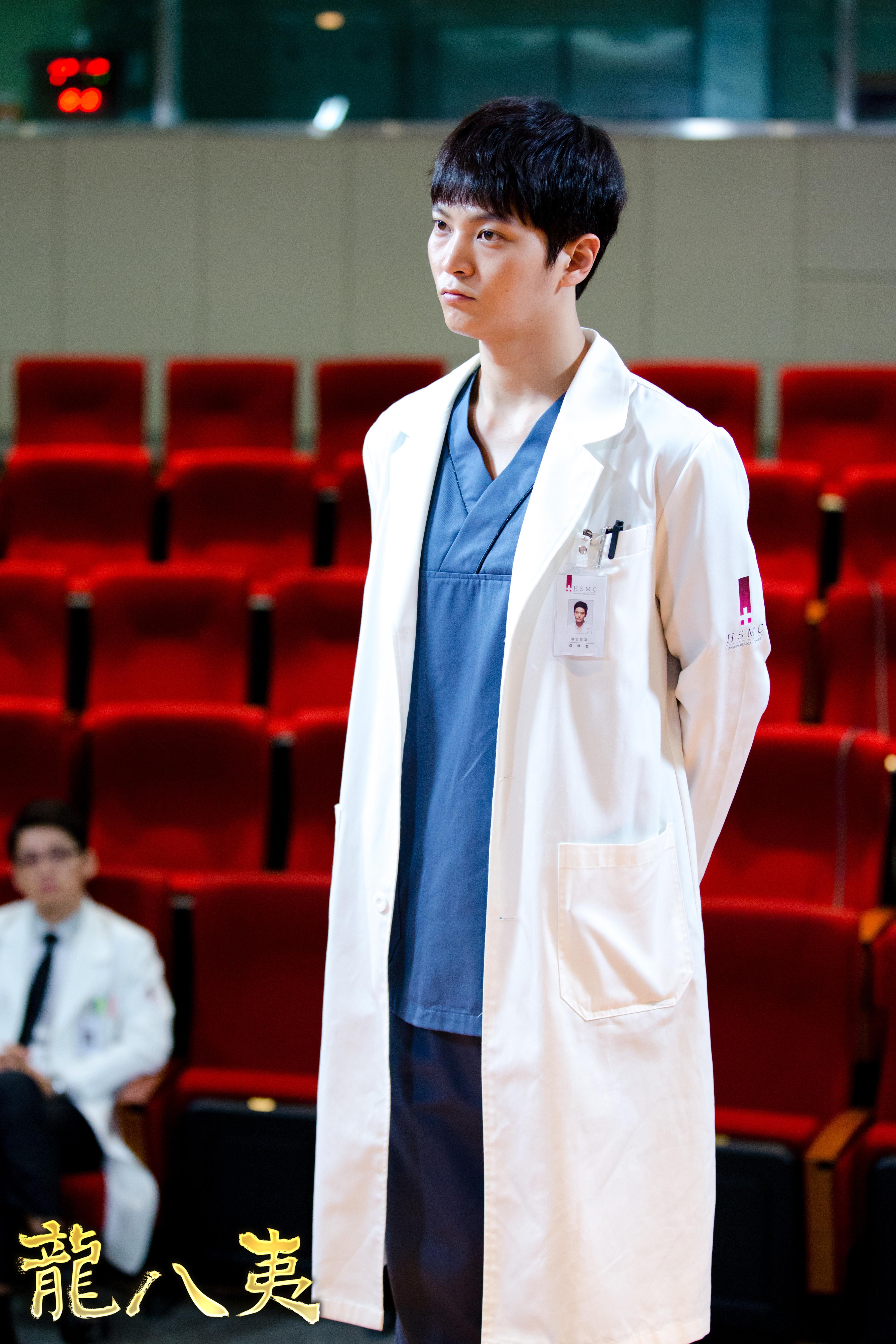 以及第二次演醫生好上手的演技派周元!兩人連袂主演!